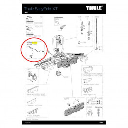 Thule Conector Electrico Th Easyfold 13p 933/9