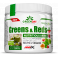 Amix GreenDay Greens & Reds + 250 gr