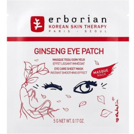 Erborian Ginseng Shot Mask 5 Units