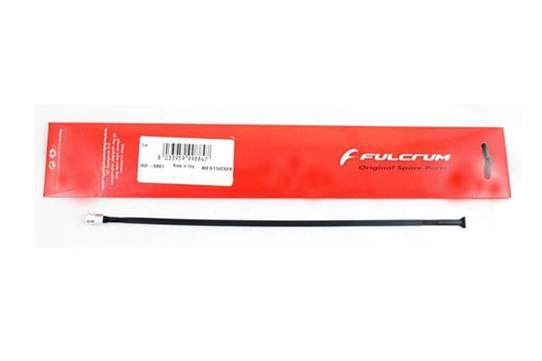 Fulcrum Radio Rmh-ds02(8p)red Power Xl Rear Lh
